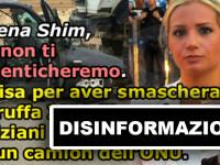 disinformazione-serena-shim